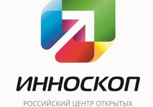 Ассоциация инновационных регионов России поддержала разработку и запуск Российского центра открытых инноваций «Инноскоп»