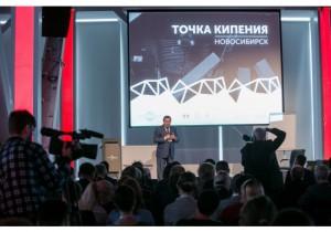 Владимир Городецкий: «Точка кипения» в Новосибирской области позволит создать проекты, конкурентоспособные на мировом уровне»
