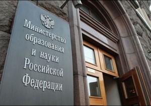 Опыт Алтайского края по развитию региональных инновационных площадок отмечен Министерством образования и науки РФ