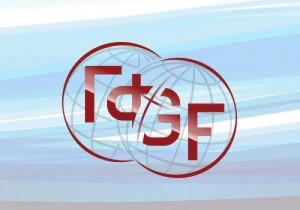 На IX Гайдаровском форуме выступят Андерс Аслунд, Мишааль Аль Гергави и Лоуренс Котликофф