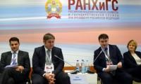 На Гайдаровском форуме обсудили вопросы инновационного развития крупных компаний