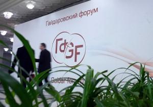 Директор Центра международного промышленного сотрудничества ЮНИДО в Российской Федерации примет участие в Гайдаровском Форуме