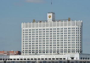 Состав Правительственной комиссии по региональному развитию в Российской Федерации
