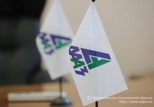 Индустриально-промышленный парк ДААЗ Ульяновской области получит дополнительные возможности для привлечения резидентов