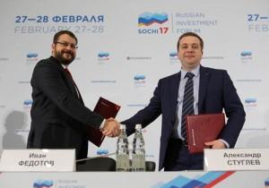 Фонд «Росконгресс» и АИРР подписали соглашение о партнерстве