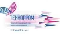 Эксперты АИРР примут участие в форуме «ТЕХНОПРОМ»