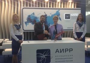 АИРР и Фонд «Талант и успех» подписали соглашение, направленное на развитие и дальнейшее сопровождение одаренных детей
