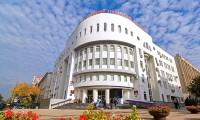 В Самаре состоится российско-швейцарский форум «День инноваций»