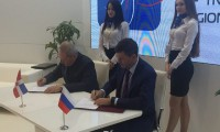 Губернатор Пермского края подписал соглашение о сотрудничестве с ФРП
