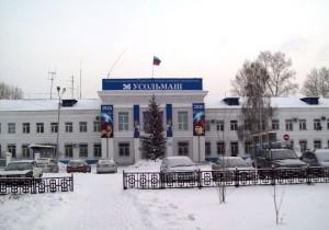 «Усольмаш» определен третьим резидентом территории опережающего социально-экономического развития в Усолье-Сибирское