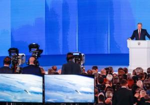 Как проходило послание Владимира Путина Федеральному собранию РФ