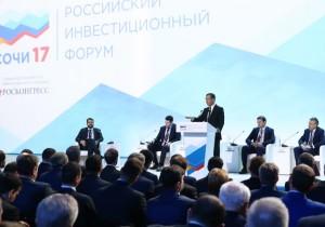 Директор АИРР Иван Федотов выступил модератором пленарного заседания Инвестфорума в Сочи