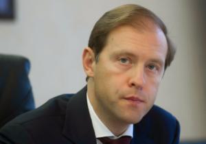 Денис Мантуров рассказал об итогах года и развитии отраслей отечественной промышленности