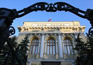 Самарская область заключила соглашение с Центробанком РФ в сфере борьбы с киберугрозами