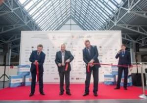 В Новосибирске проходит форум СИИС