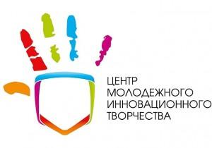 Алтайские центры молодежного инновационного творчества участвуют в «Неделе ЦМИТ России»