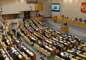 Госдума приняла в третьем чтении закон об инновационных центрах