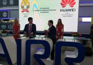 ПМЭФ`2019: Huawei и РАНХиГС будут вместе готовить кадры для государственной программы «Цифровая экономика»