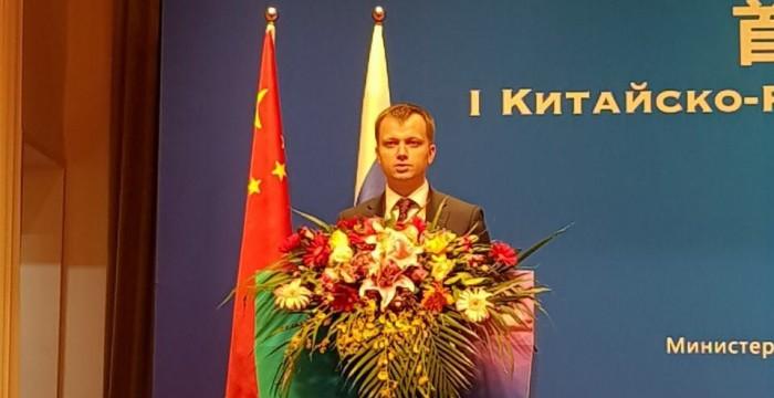 Инновационное сотрудничество регионов – членов АИРР и Китая