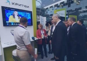 Делегация Красноярского края посетила Московской международный форум «Открытые инновации»