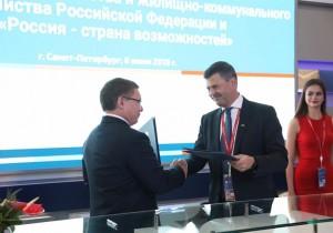 ПМЭФ`2019: АНО «Россия – страна возможностей» и Минстрой России подписали соглашение о сотрудничестве и взаимодействии