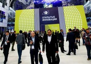 """В Москве стартовал VIII международный форум """"Открытые инновации"""""""