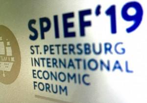 Петербургский международный экономический форум состоится 6-8 июня 2019 года