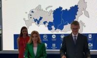 ПМЭФ`2019: Якутия вступила в проект «Региональные чемпионы»
