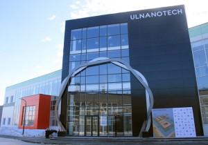 Вступила в строй вторая очередь Ульяновского наноцентра ULNANOTECH