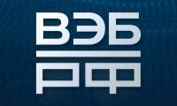 Регионы-члены АИРР и представители ВЭБ.РФ обсудили совместную реализацию проектов цифровой экономики