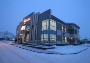В Бирске открылся инновационный многофункциональный  культурно-образовательный центр «УМникум»