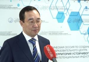 В РАНХиГС прошла стратегическая сессия, организованная Правительством Республики Саха (Якутия) при поддержке АИРР