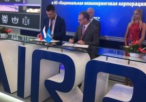ПМЭФ`2019: Ульяновская область заключила соглашения о сотрудничестве по развитию высокотехнологичных производств