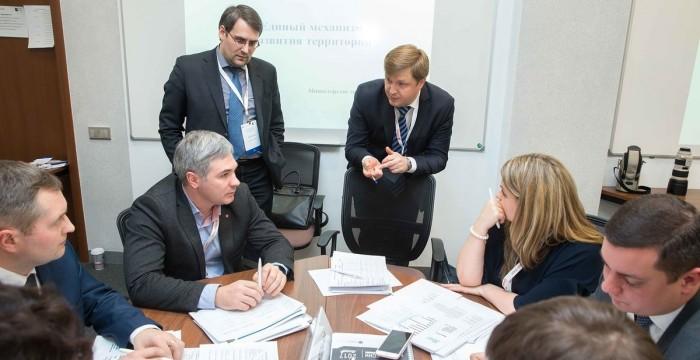 Состоялась стратегическая сессия Минэкономразвития России и АИРР по обсуждению эффективности инструментов развития территорий