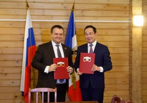 Новгородская область и Республика Саха (Якутия) расширят сотрудничество