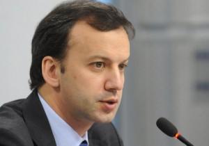 Аркадий Дворкович провёл заседание оргкомитета Красноярского экономического форума