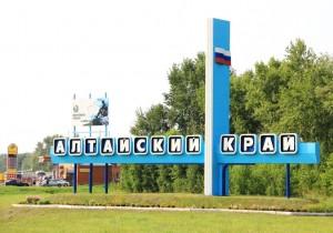 Алтайский край отмечен в числе регионов-лидеров по цифровизации сельского хозяйства
