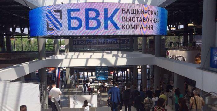Инновационные проекты регионов России представлены на Нефтегазохимическом форуме в Уфе