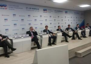 Эксперты АИРР обсудили инновационный потенциал регионов