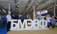 Открыт прием заявок на конкурсы Второго Байкальского международного экологического водного форума