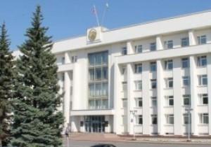 В Правительстве Башкортостана проанализировали инвестиционную политику региона