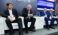 """АИРР на форуме """"Открытые инновации"""". Круглый стол """"Инвестиции в регионы: конкуренция экосистем"""""""