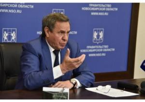 Развитие индустриальных парковых проектов — основа инвестиционной политики Новосибирской области