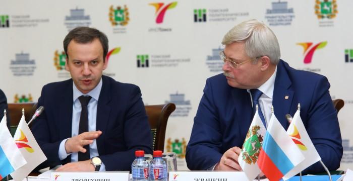 Аркадий Дворкович и Сергей Жвачкин, при участии АИРР, обсуждают ход реализации федерального проекта «ИНО Томск»