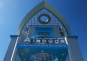 Новгородцы изучили опыт работы особой экономической зоны в Татарстане