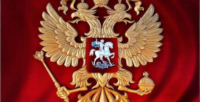 Иван Федотов вошел в состав правительственной комиссии по региональному развитию РФ