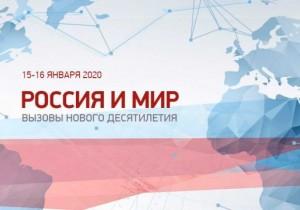 Продолжается регистрация на Гайдаровский форум