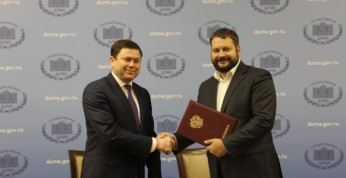 АИРР и Союз развития туризма в РФ подписали в Государственной Думе соглашения о партнерском сотрудничестве