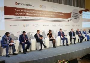 Иван Федотов выступил модератором выездной сессии ПМЭФ по моногородам в Перми