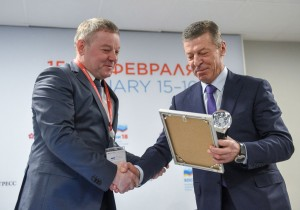 РИФ'2018.Проект липецких энергетиков отмечен на инвестиционном форуме в Сочи